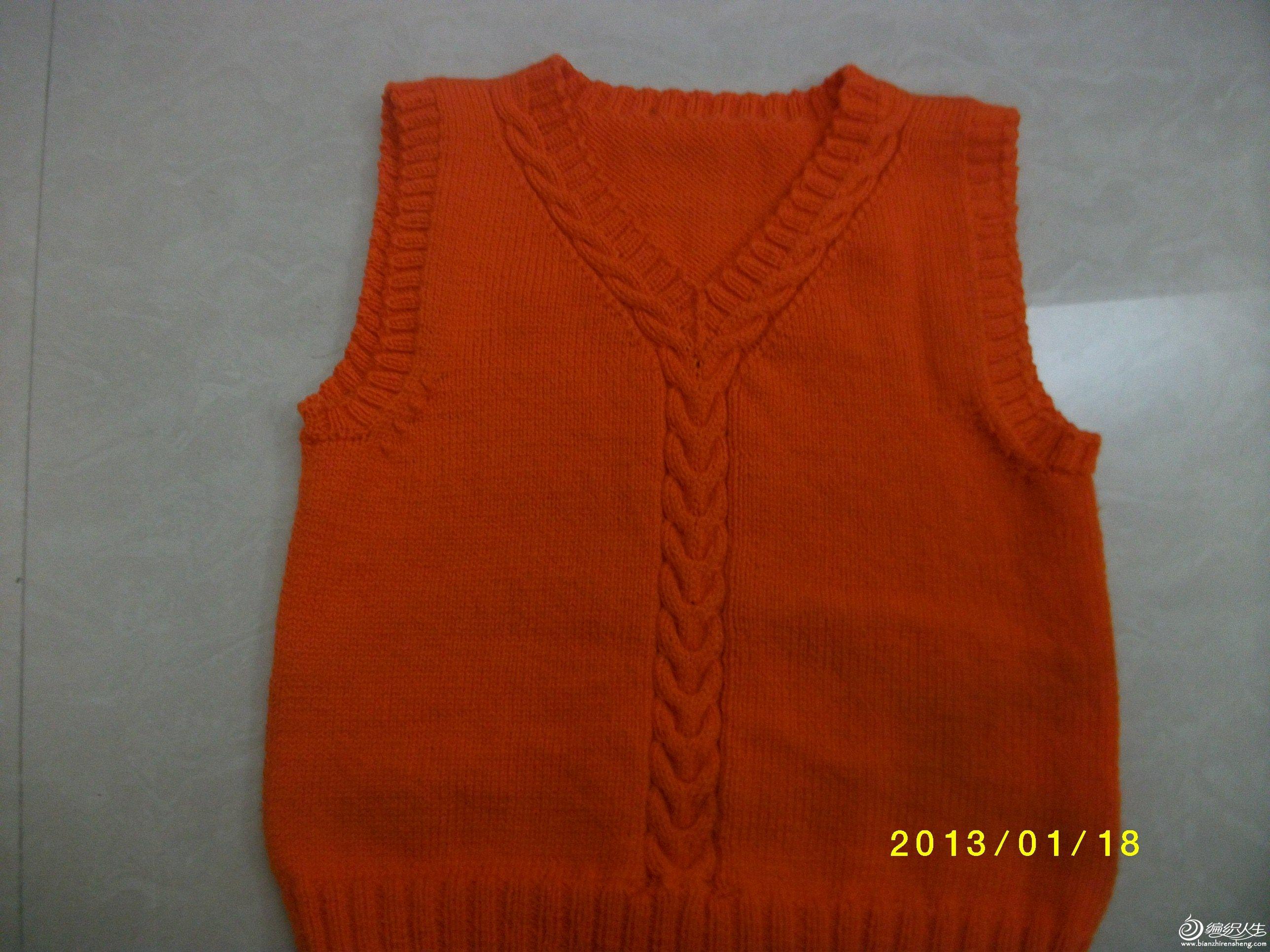 SANY2917.JPG