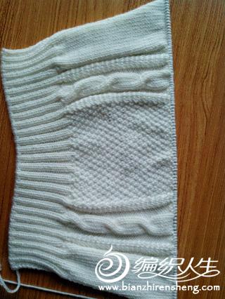 白色的小毛衣