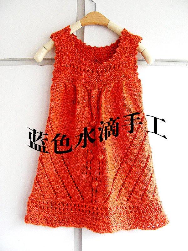 儿童背心裙桔色2.jpg