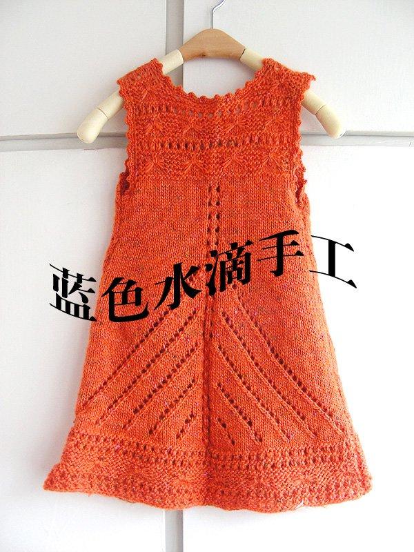 儿童背心裙桔色1.jpg