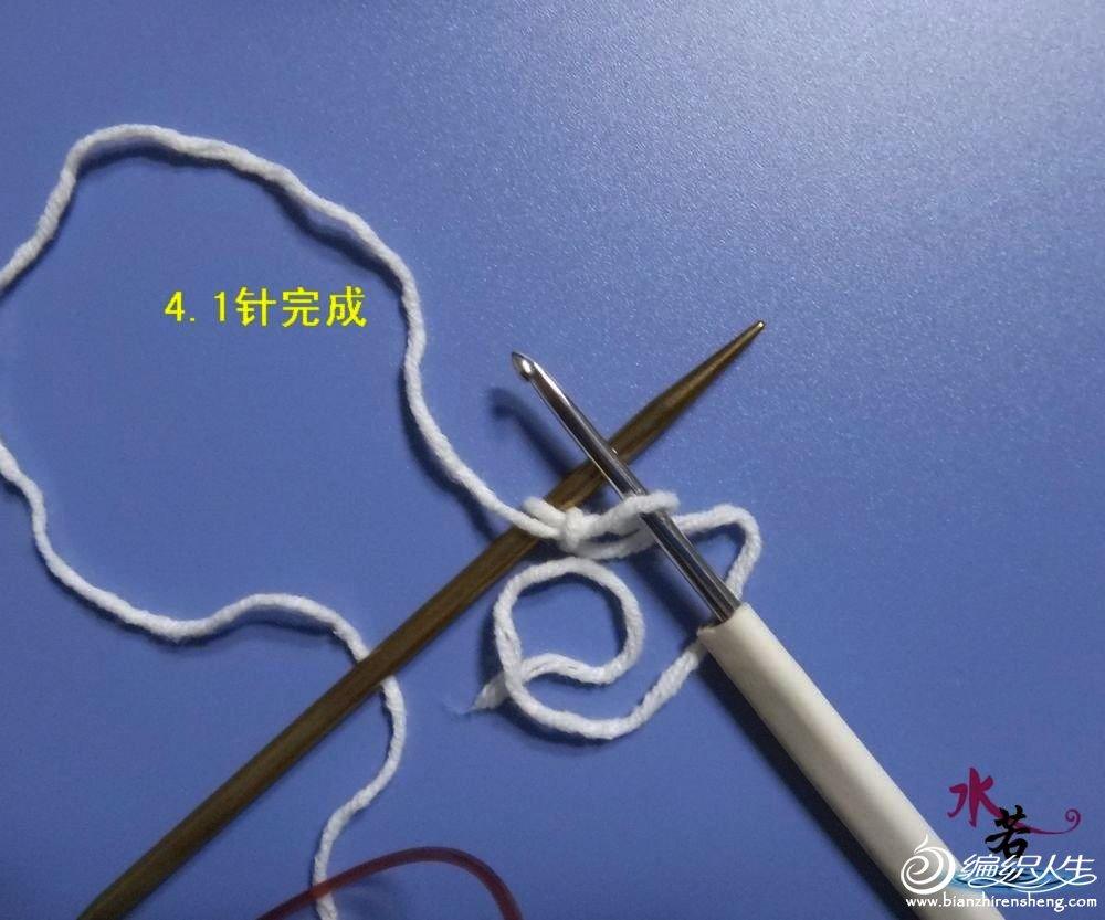 另线起头方法 (4).JPG
