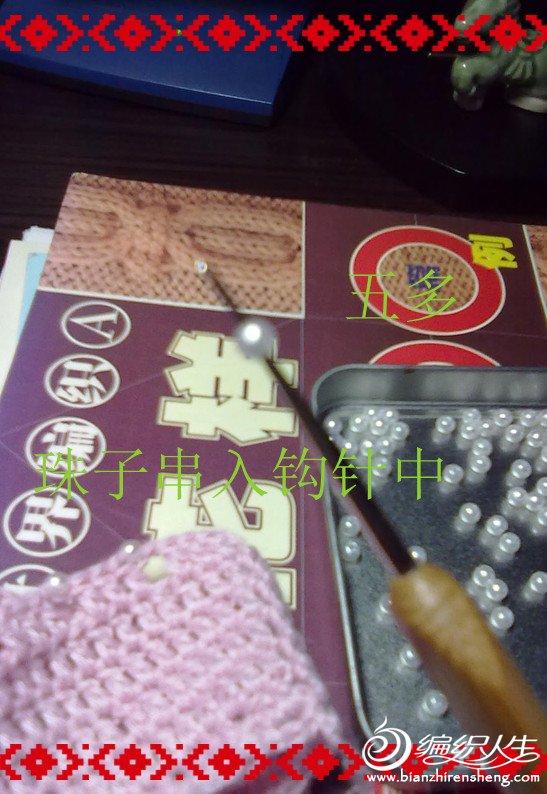 20130121111_副本.jpg
