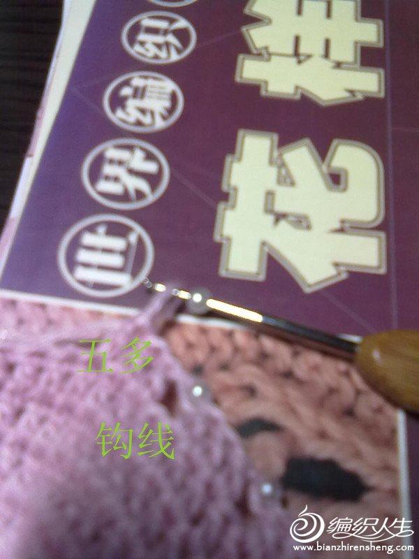 20130121112_副本.jpg