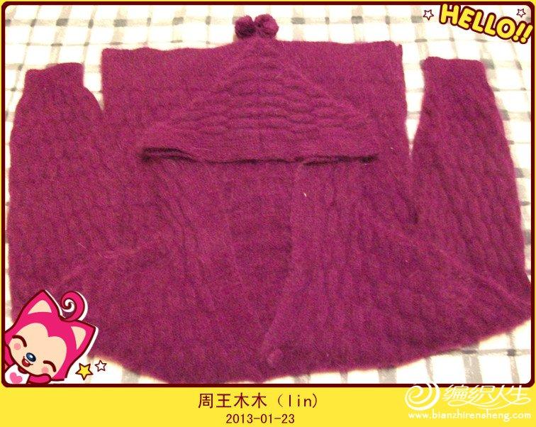 跨3年的紫罗兰开衫 003_副本.jpg