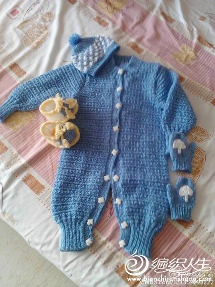 蓝婴儿套装.jpg