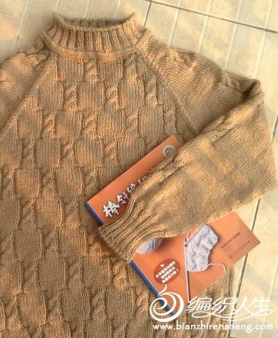 老爸毛衣2.jpg