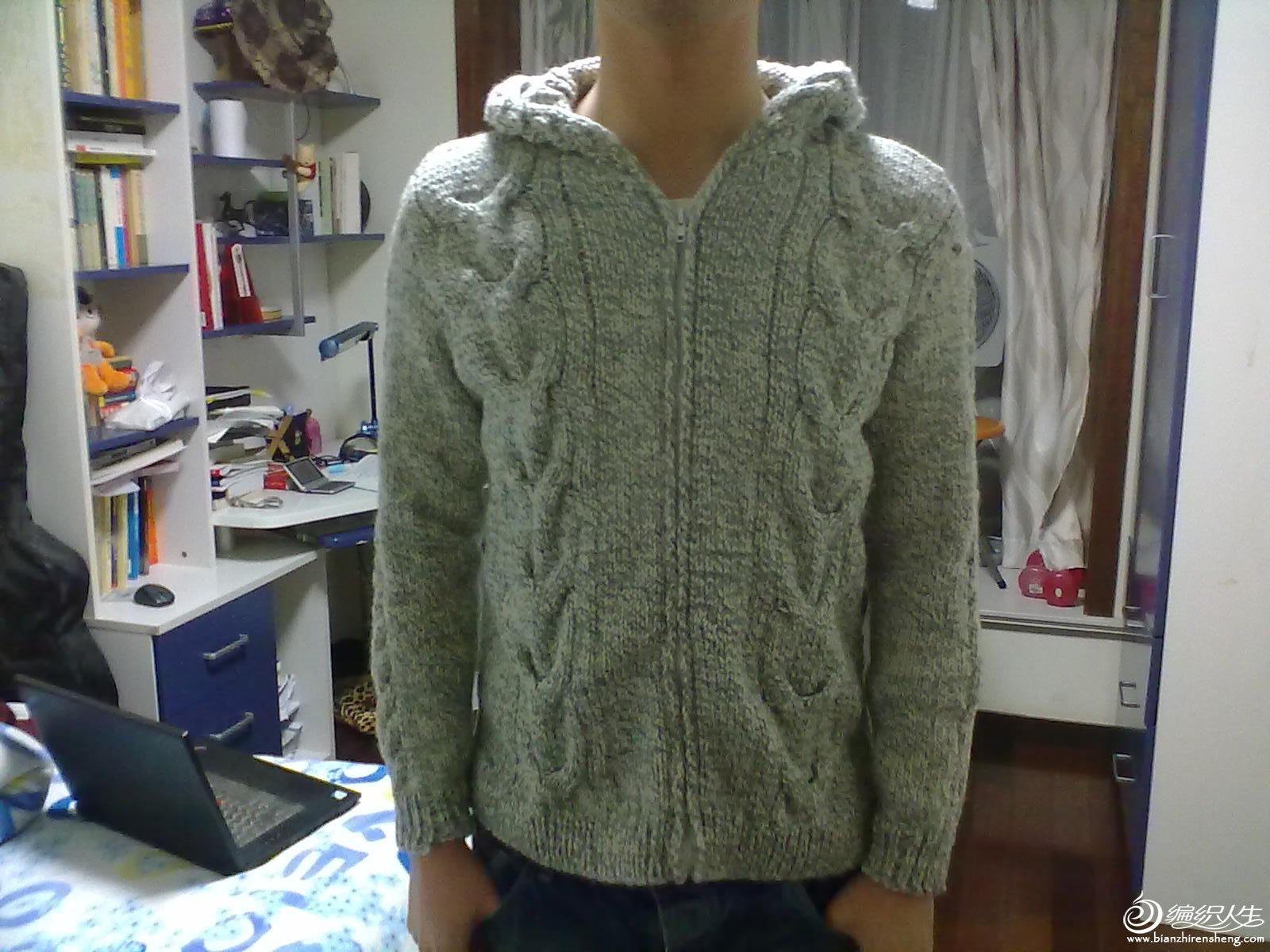 第一次尝试编织开禁毛衣,而且是带帽子的。