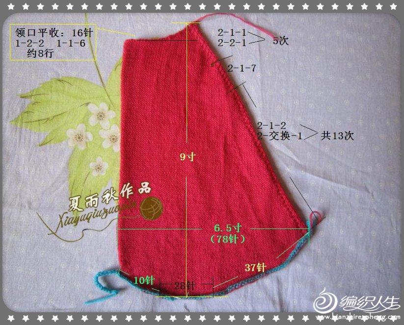 IMG_3224_副本.jpg
