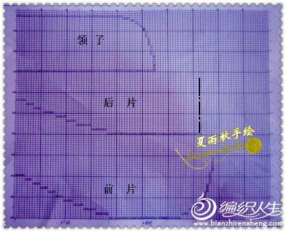 QQ截图20130127170703_副本.jpg