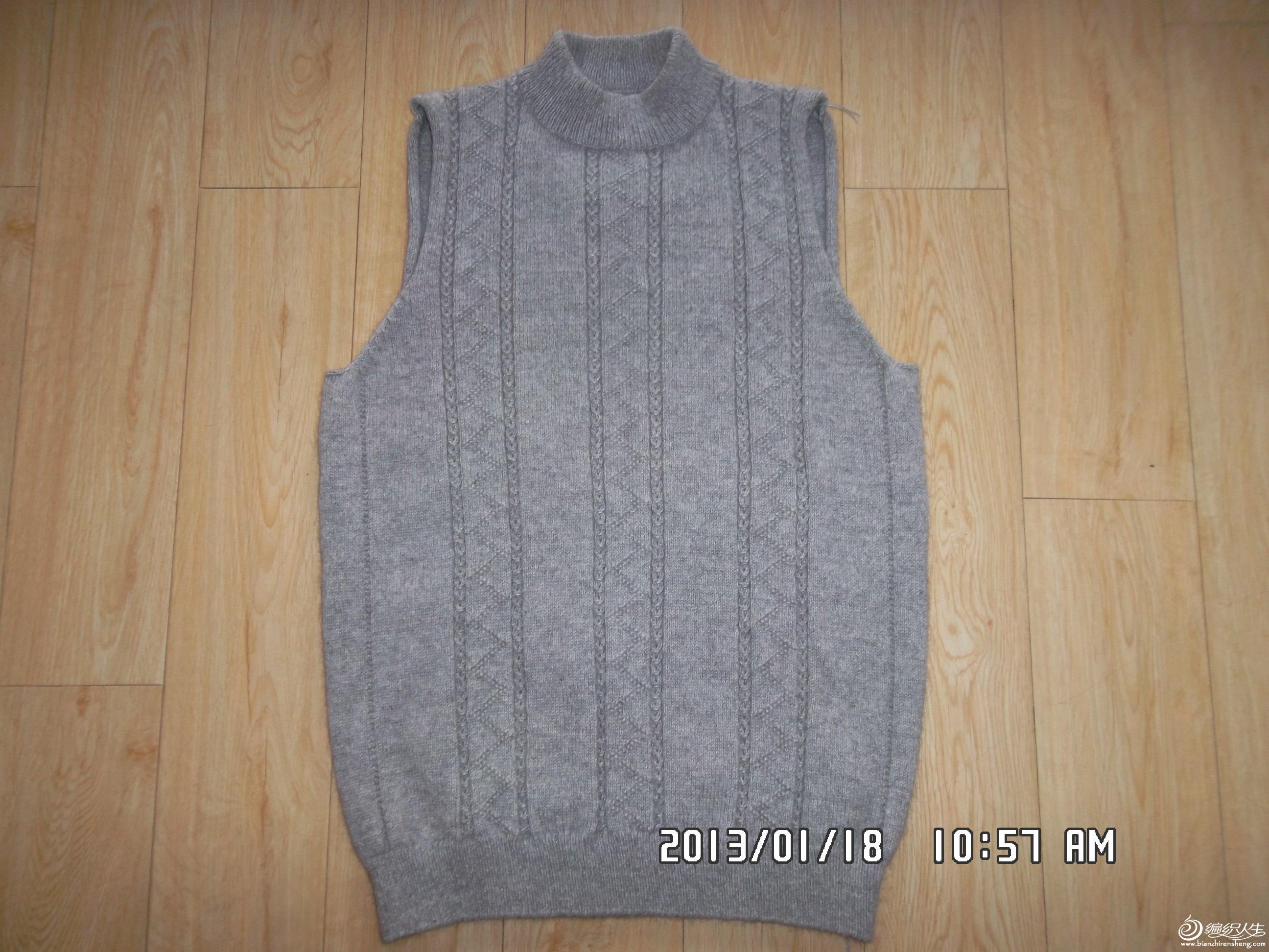 老爸的毛衣 001.jpg