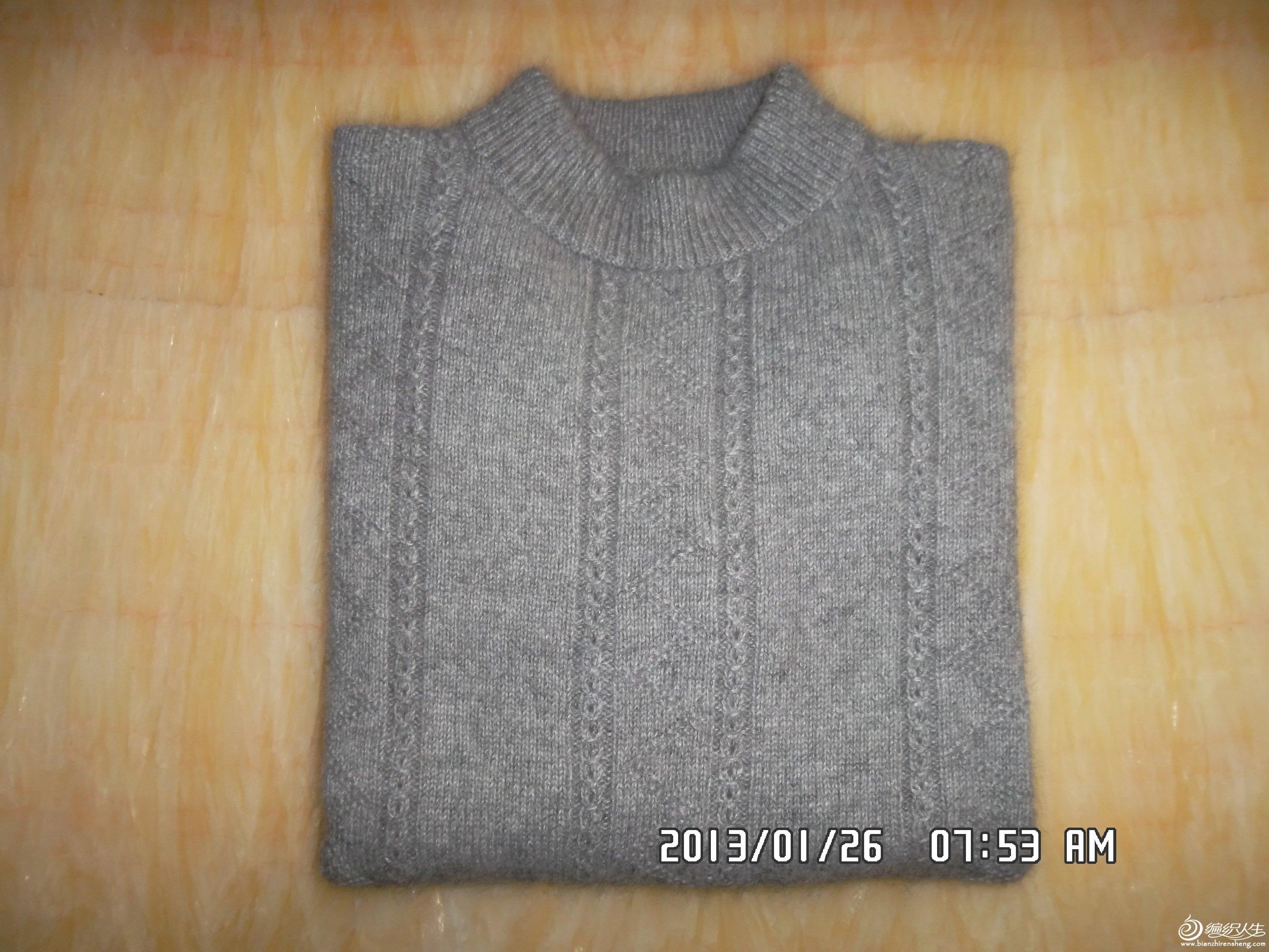 老爸的毛衣 002.jpg