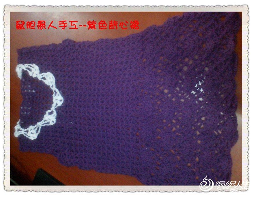 背心裙2.jpg