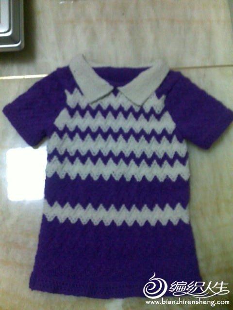 这是织好的毛衣正面