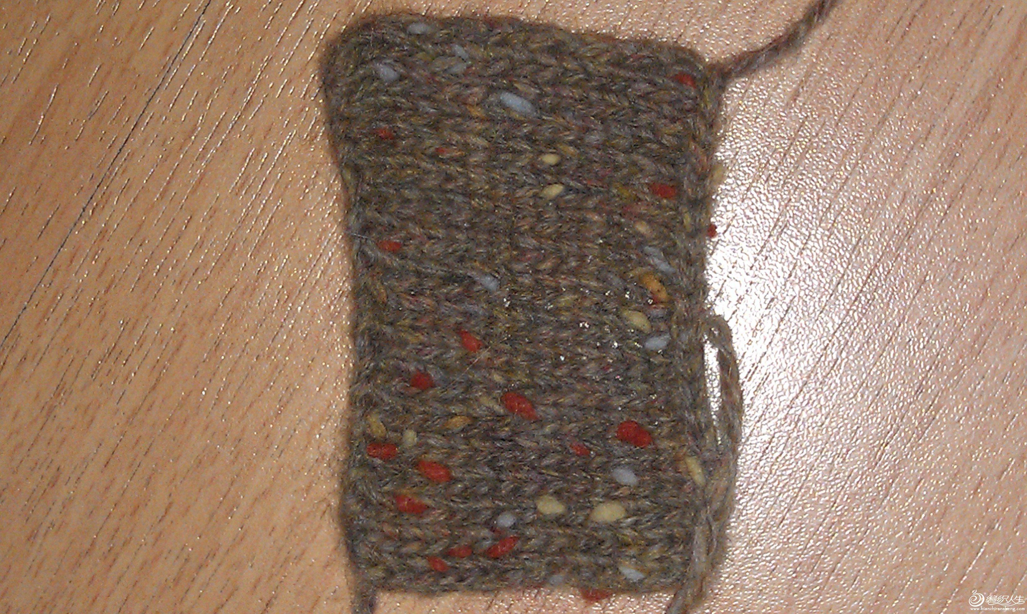 这是我织的小样片,还不错。