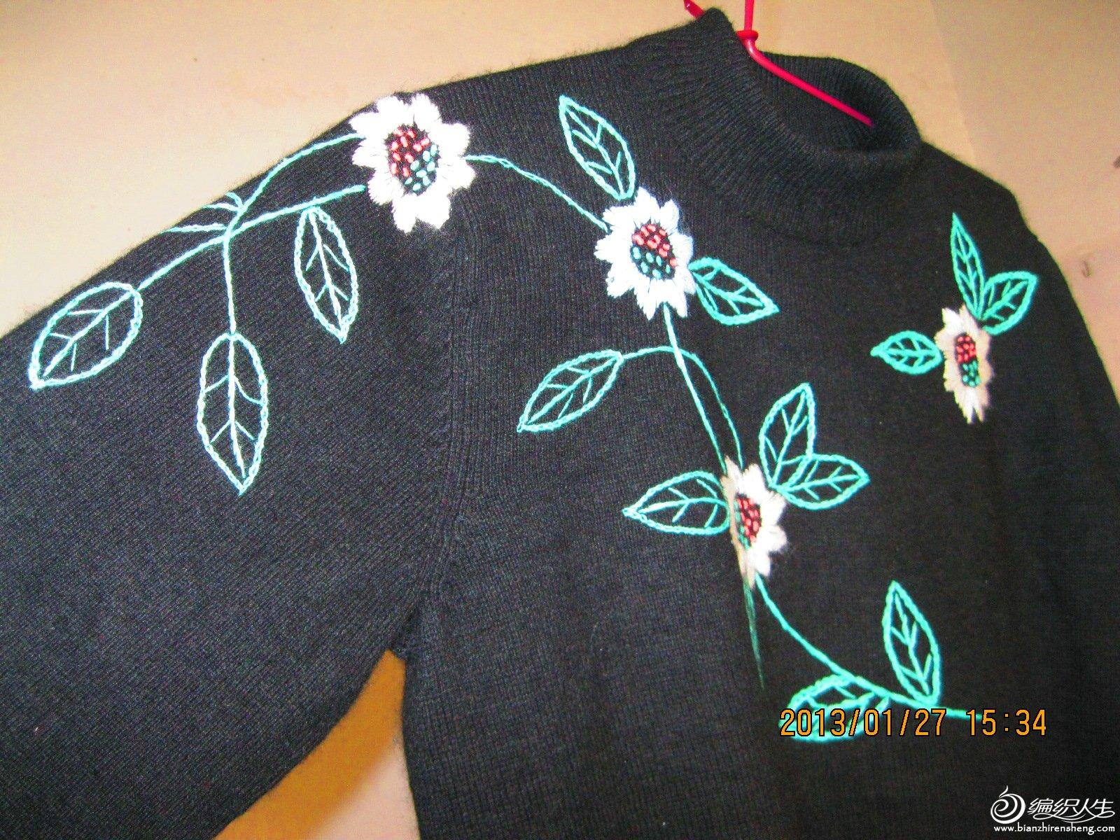 觉得单色太单调,就从一本毛衣编织书上选了这个图案,绣了三个晚上才完工。