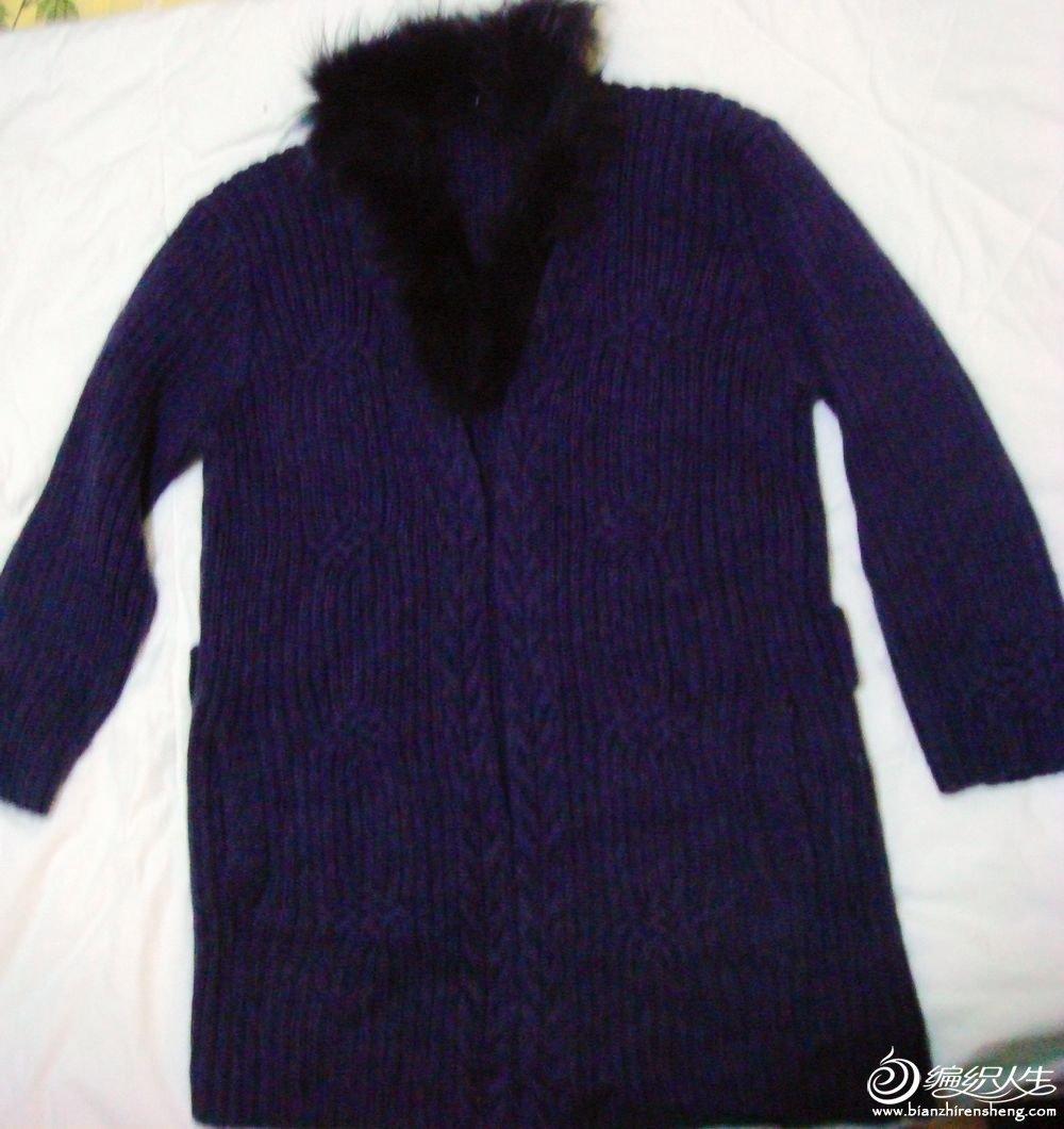紫色毛线外套