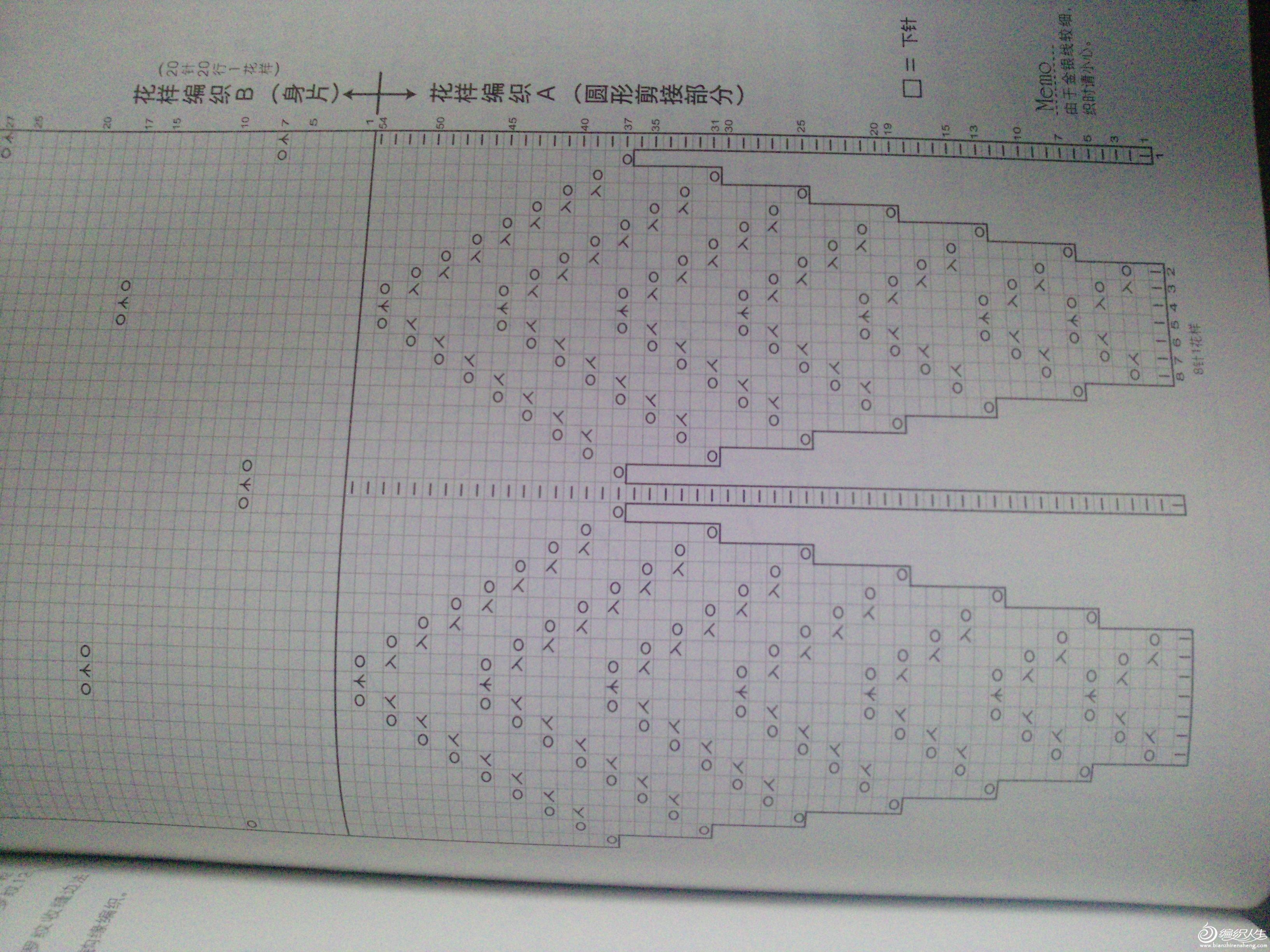 P1245[01]_14-12-12.jpg