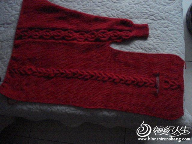 锈红围巾 018.JPG
