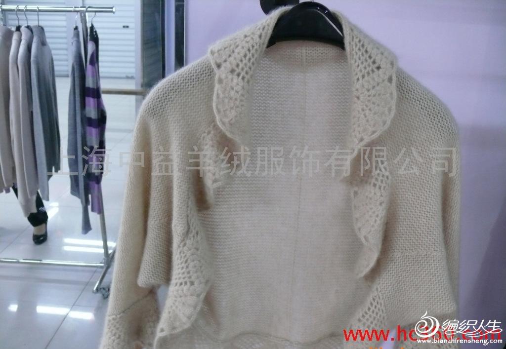 求助:那位达人知道这漂亮的毛衣怎么织?