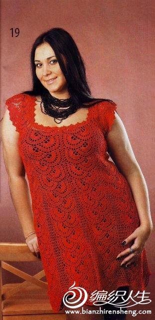 19 镂空的红色连衣裙.JPG