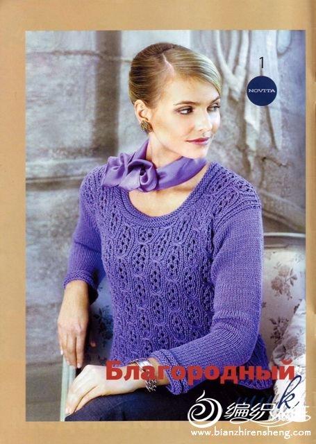01 紫色毛衣.JPG