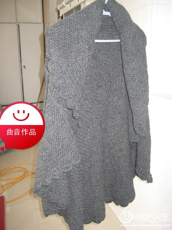 IMG_7093_副本.jpg