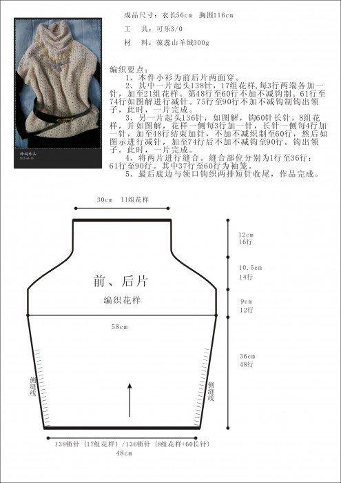 堆堆领背心1.jpg