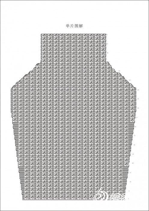 堆堆领背心2.jpg