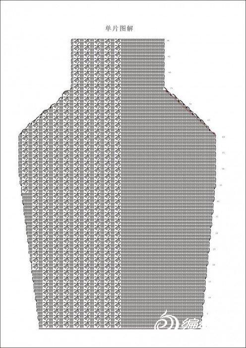 堆堆领背心3.jpg