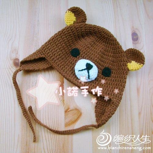 信息中心 钩针编织护耳帽视频   怎么编制波浪式花样宝宝护耳帽子2