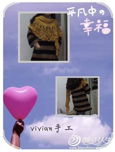 VIVIAN_副本.jpg
