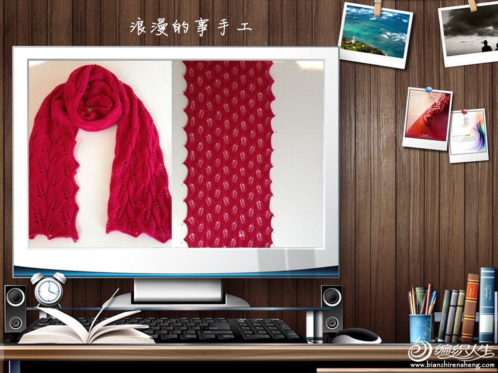 浪漫的事2_副本.jpg