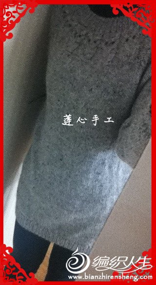 莲心130_副本.jpg