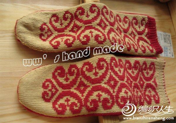 half_stranded socks5.jpg