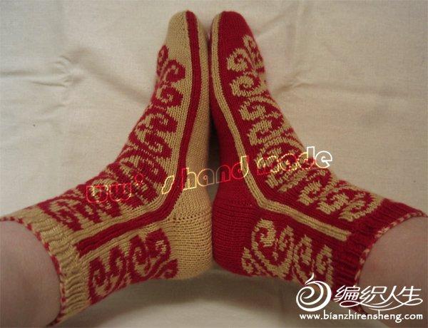 half_stranded socks21.jpg
