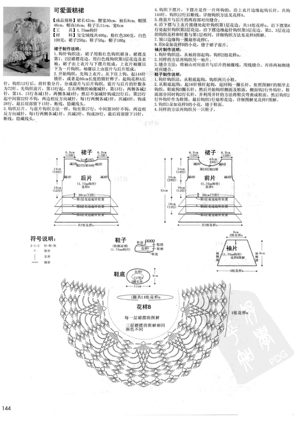 p (144).jpg