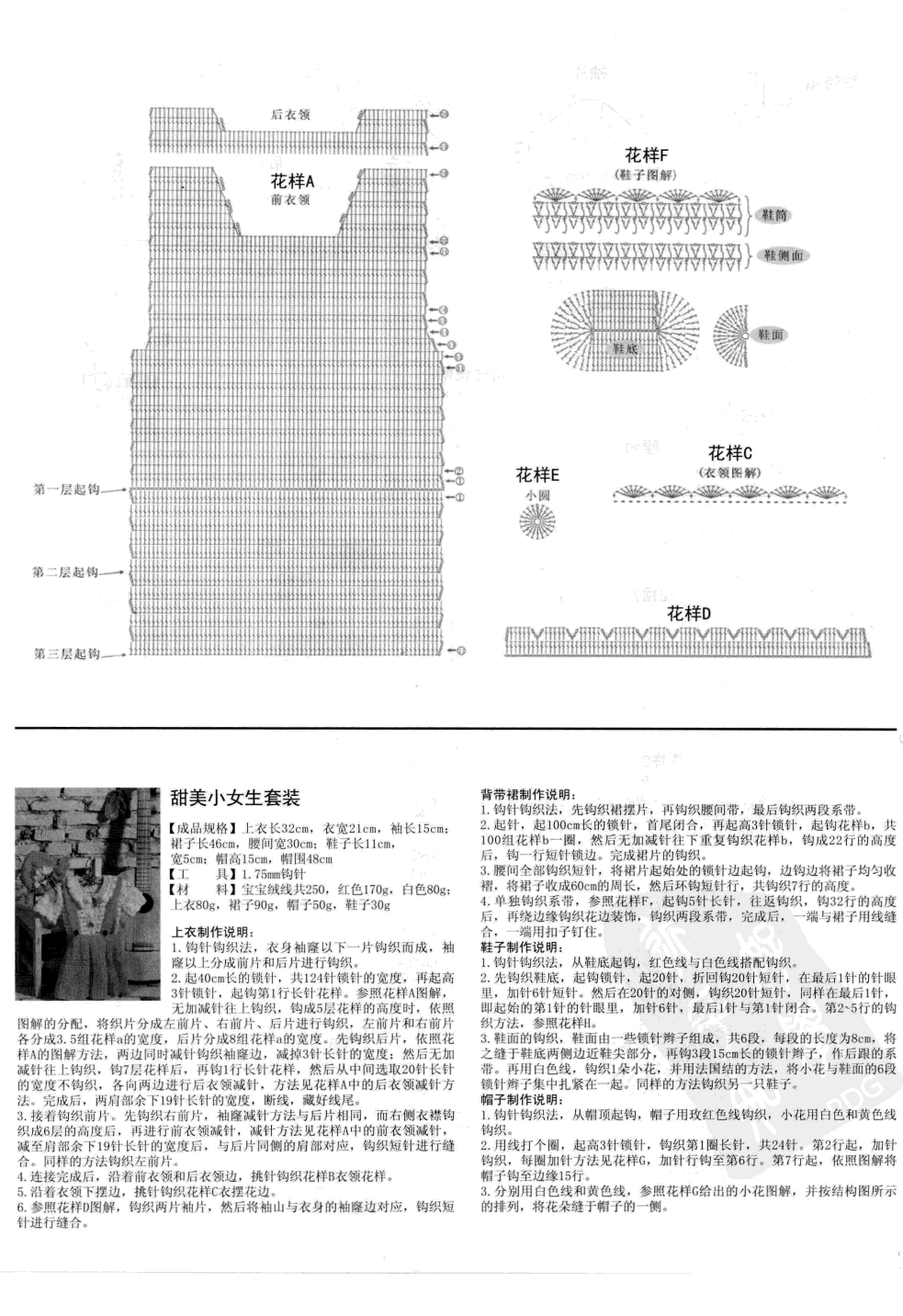 p (145).jpg