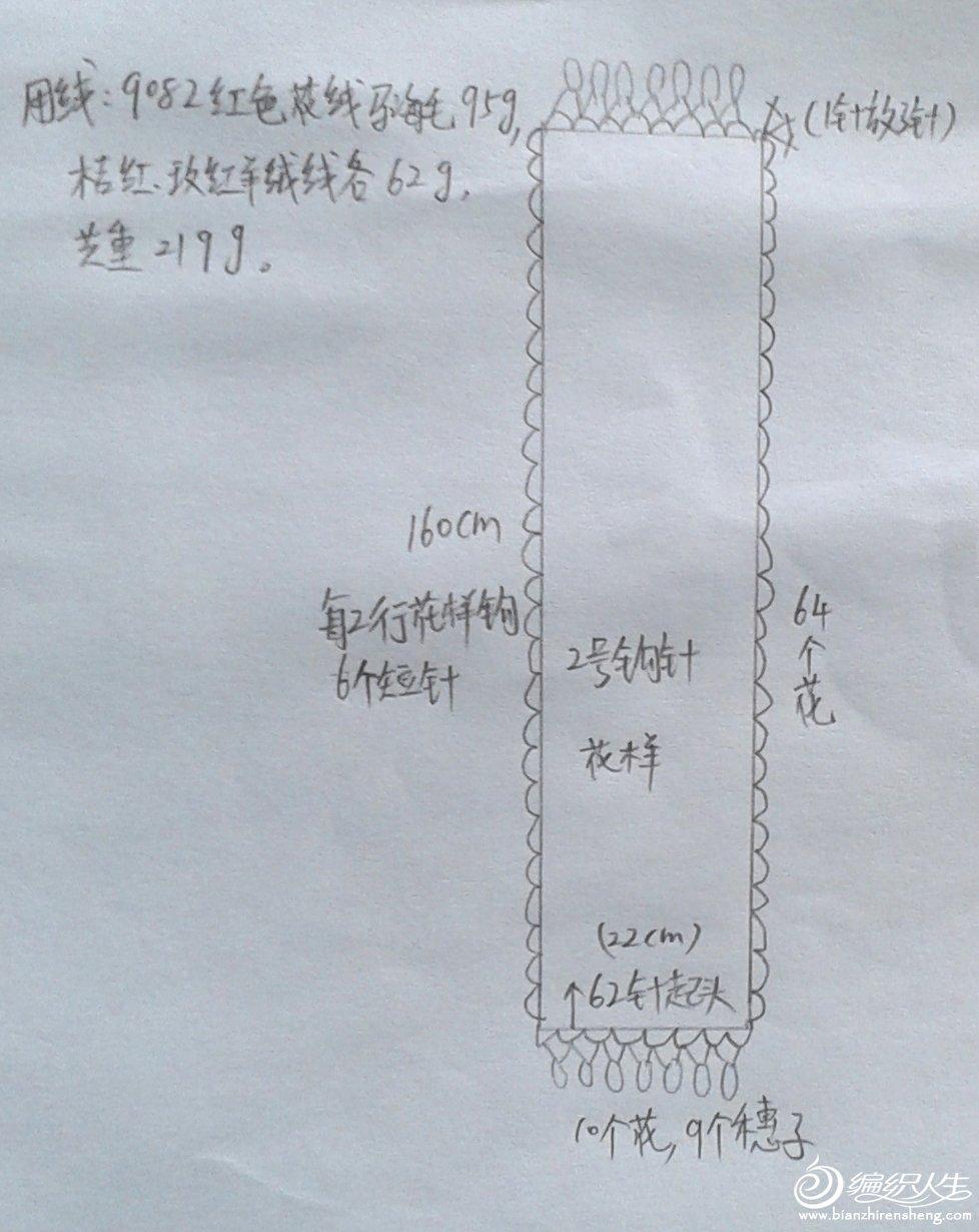 20130131_100756.jpg