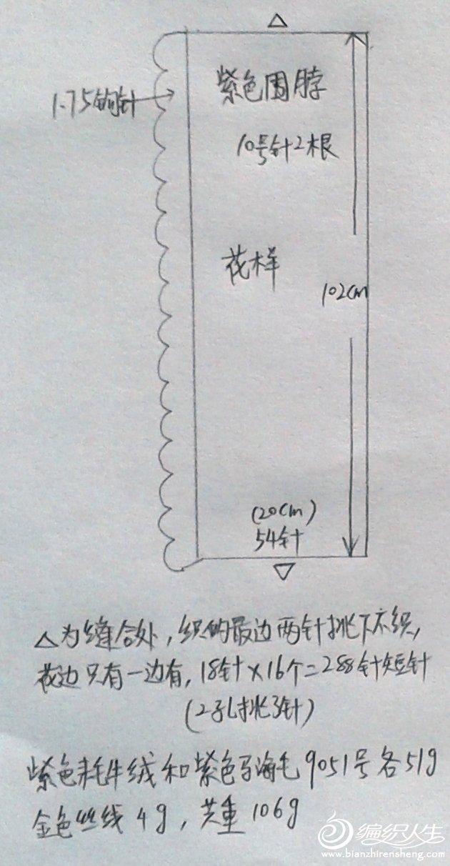 20130131_100730.jpg
