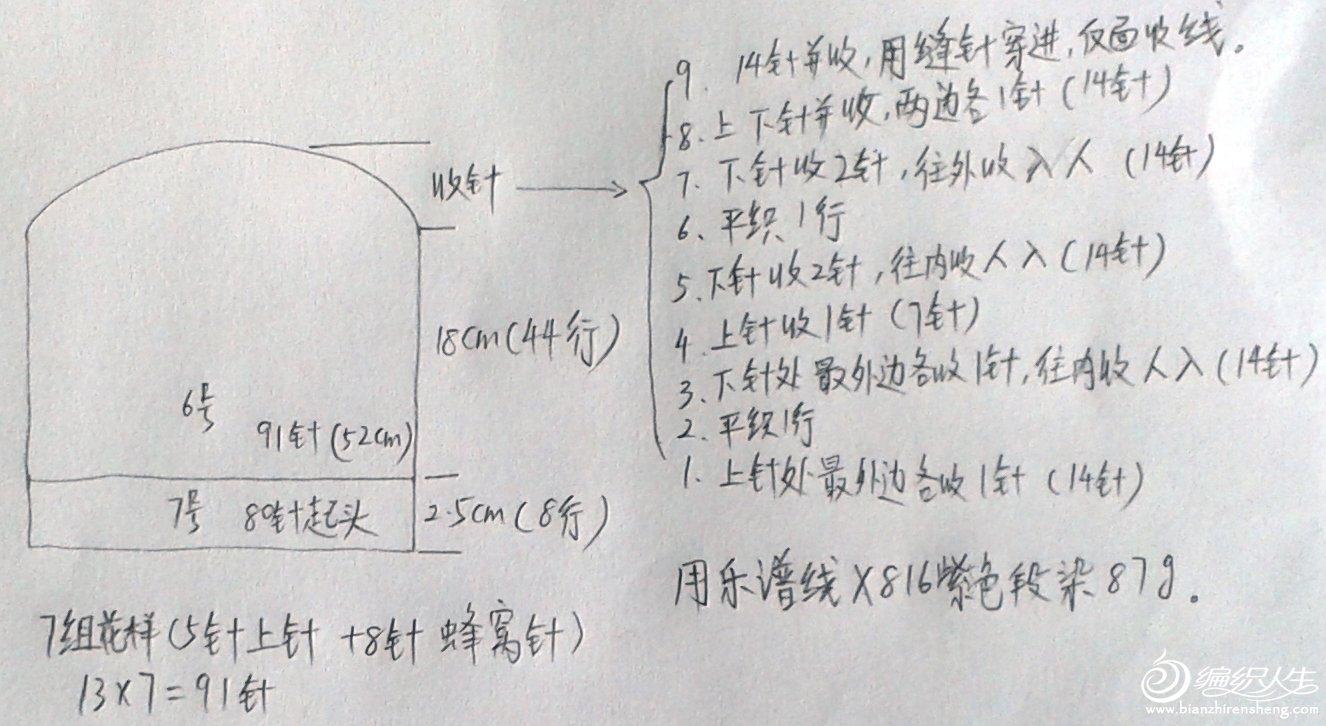 20130131_100730����.jpg