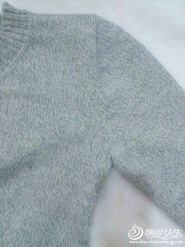 袖子缝合的地方.jpg