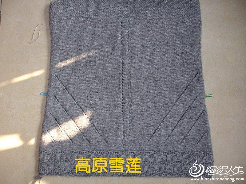 DSC04302_副本丁香4.jpg