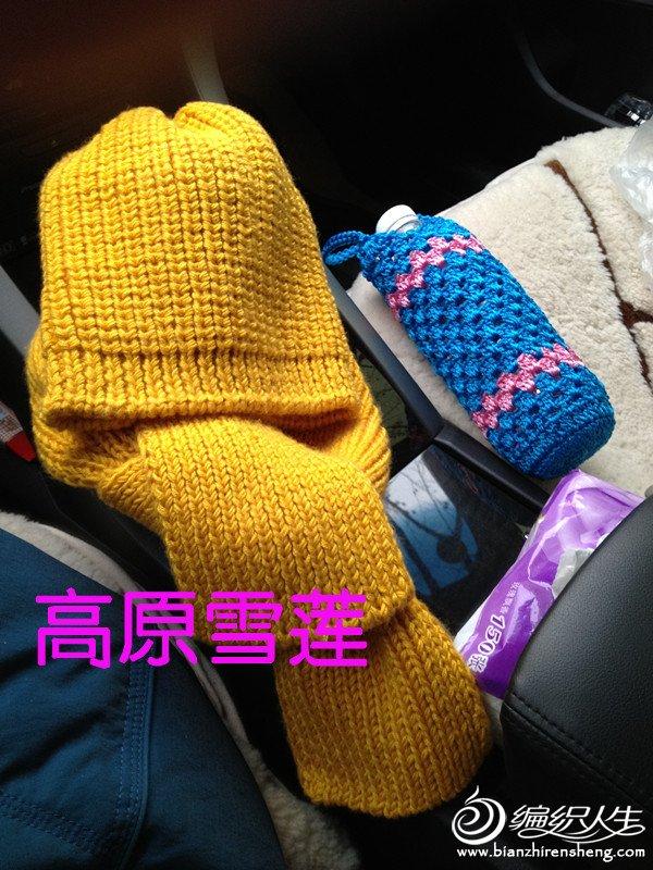 帽子,杯套 013_副本.jpg