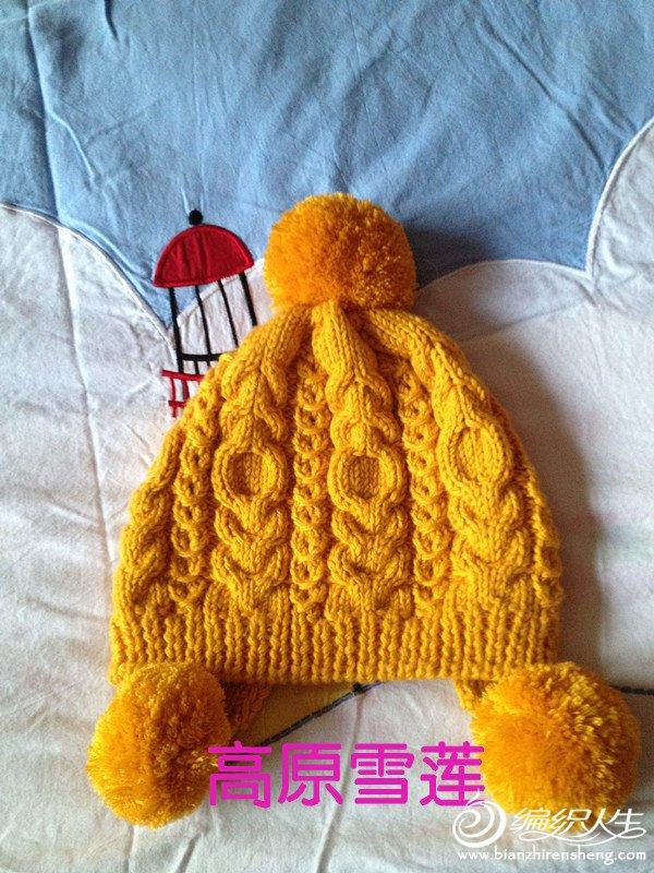 帽子,杯套 058_副本.jpg