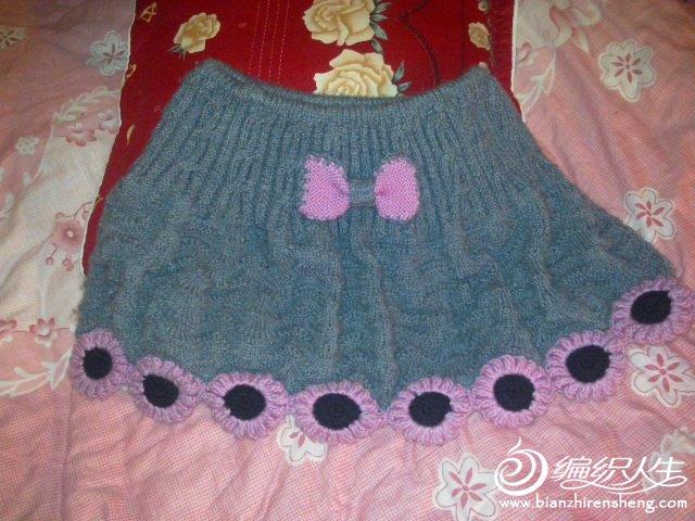 访的女儿的裙子