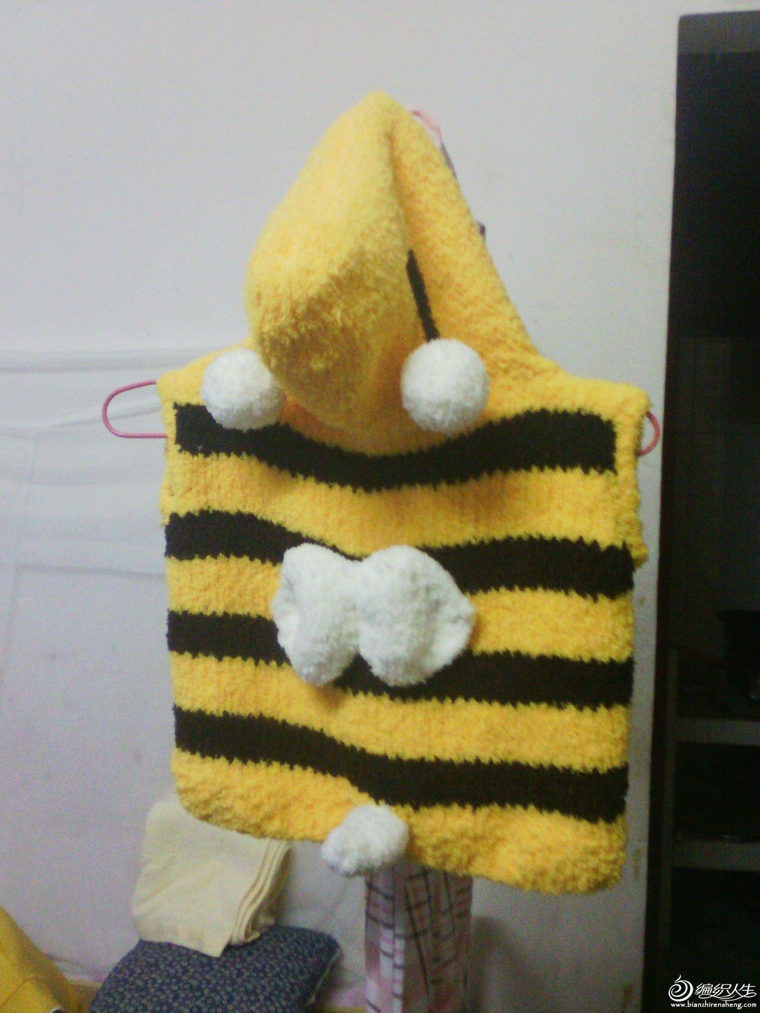 小蜜蜂马甲