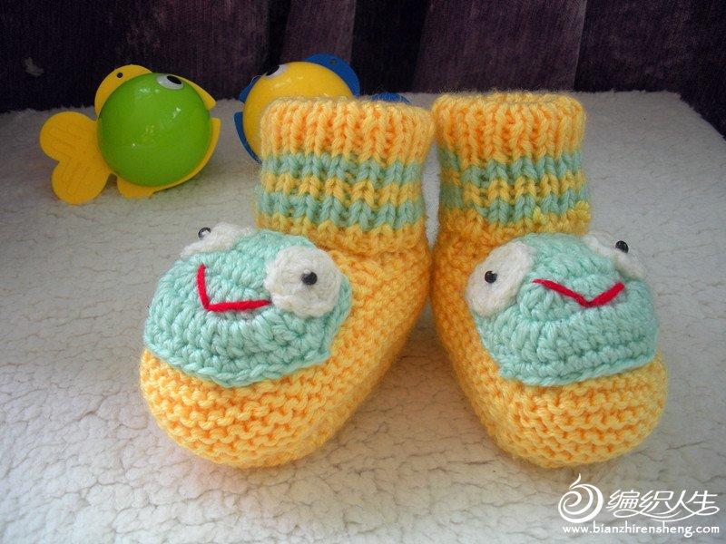 青蛙小鞋子.jpg