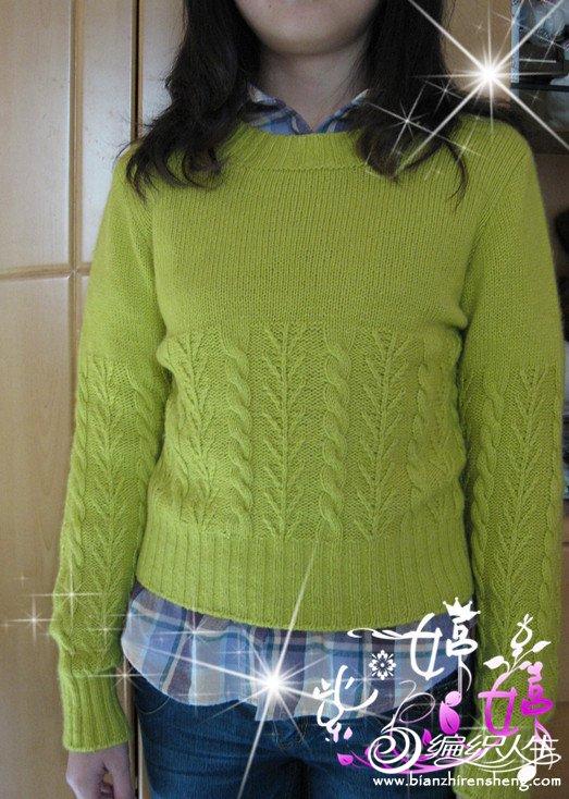 IMG_7525_副本.jpg