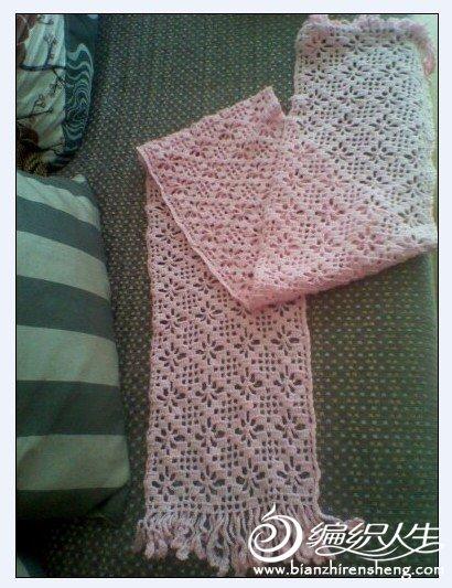 粉红格子花围巾