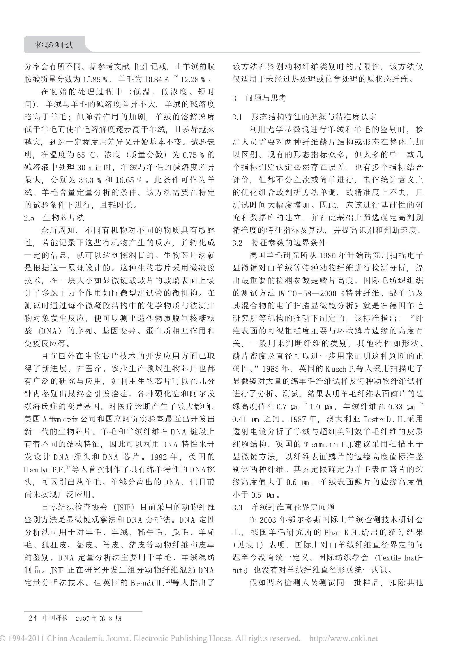 Copy of 13.jpg